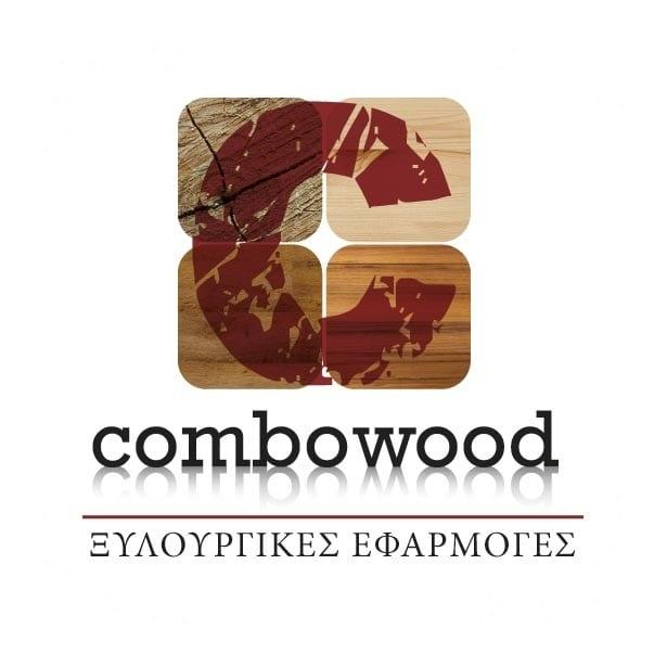 ΞΥΛΟΥΡΓΙΚΕΣ ΕΡΓΑΣΙΕΣ COMBOWOOD